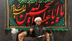 'Signs of a prophets successor' 6th Night of Muharram 2019 recited by HIWM Sheikh Ali Eslami