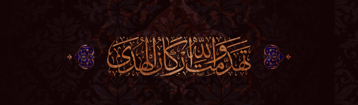 On the Auspicious Occasion of the Night of Qadr, Imam Sadiq (peace be upon him) Online Seminary Extends its Condolences on the Sad Event of the Martyrdom of the Leader of All Believers, Imam Ali bin Abi Talib (peace be upon him)